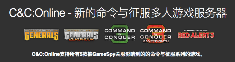 cncosite_chinese.png